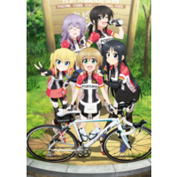 Image of Long Riders!