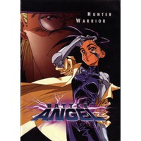 Image of Battle Angel Alita