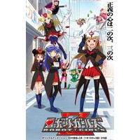Image of Robot Girls Z