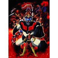 Image of Mazinger Z