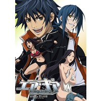 Air Gear: Break on the Sky