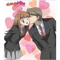 Image of Itazura Na Kiss