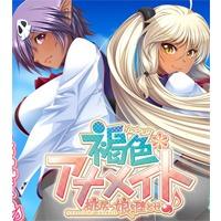 Kasshoku Anameito ~ Momojirikko o Otose ♪~ Image