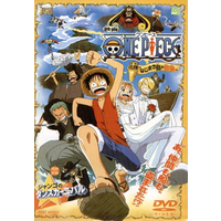 Image of One Piece: Clockwork Island Adventure