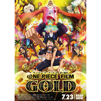 One Piece Film: Gold Image