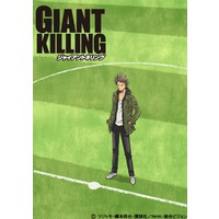 Giant Killing Image