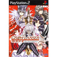 Image of Growlanser III: The Dual Darkness