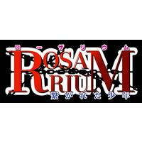 Image of Rosarium ~Tsunagareta Shounen~
