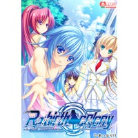 Image of Re:birth Colony -Lost Azurite-