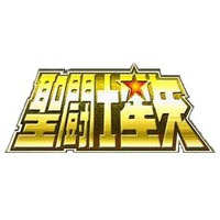 Saint Seiya (Series)