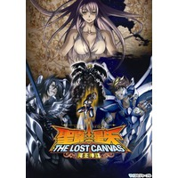 Saint Seiya: The Lost Canvas - Myth of Hades