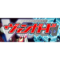 Image of Cardfight!! Vanguard (Series)