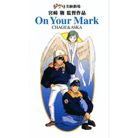 Image of On Your Mark