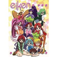 Image of Eiken
