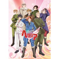 Image of Hetalia: The Beautiful World
