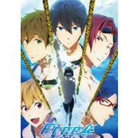 Image of Free! Iwatobi Swim Club (Series)
