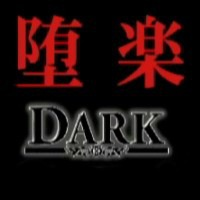 Image of Dark