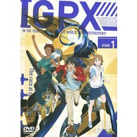 Image of IGPX Immortal Grand Prix