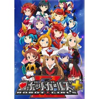 Image of Robot Girls Z+