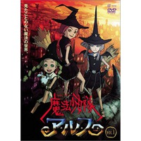 Image of The Adventures of Tweeny Witches