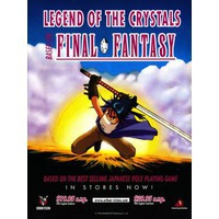 Image of Final Fantasy: Legend of the Crystals