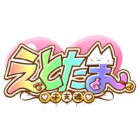Image of Etotama: Eto Tamashii