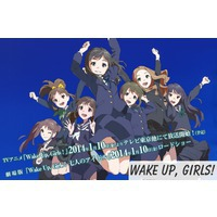Image of Wake Up, Girls! (Series)