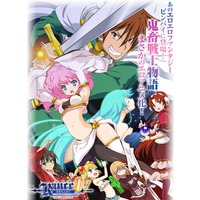Rance 01: Hikari o Motomete The Animation Image