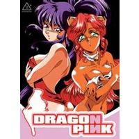 Image of Dragon Pink