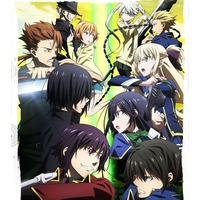 Magical Warfare Image