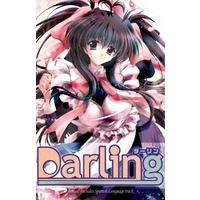 Image of Darling