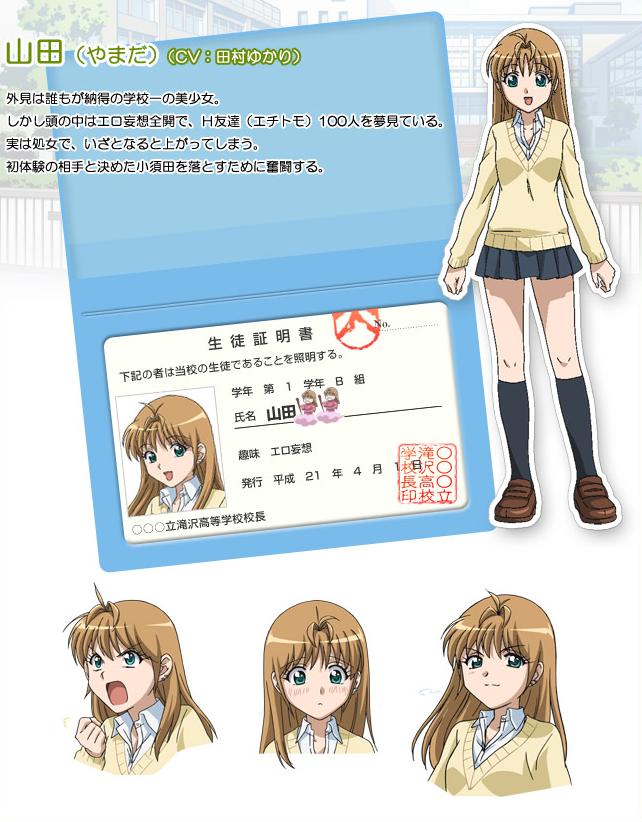 https://rei.animecharactersdatabase.com/uploads/1-1379344334.png
