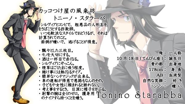 https://rei.animecharactersdatabase.com/uploads/4758-1131164239.jpg