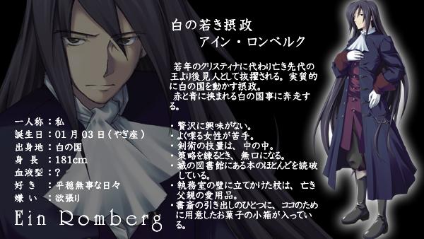 https://rei.animecharactersdatabase.com/uploads/4758-161029817.jpg