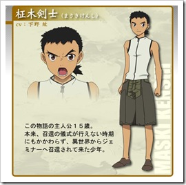 Kenshi Masaki from Tenchi Muyo! War On Geminar