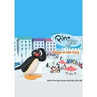 Image of Pingu in the City