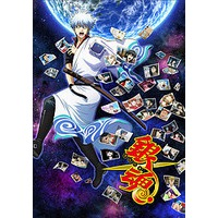Image of Gintama. Porori-hen