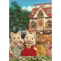 Image of Sylvanian Families: Mini Story