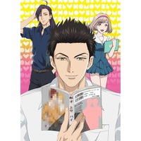 Image of The High School Life of a Fudanshi