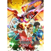 Bakugan: Armored Alliance