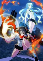Zetsumetsu Kigu Shoujo: Amazing Twins