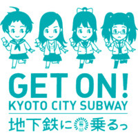 Image of Get on! Kyoto City Subway