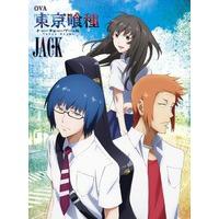 Tokyo Ghoul: Jack Image