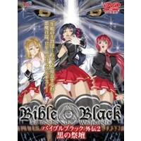 Image of Bible Black: Origins
