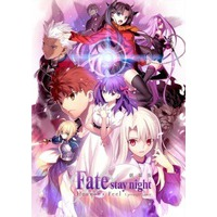 Image of Fate/stay night: Heaven's Feel - I. Presage Flower