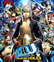 Image of Persona 4 Arena Ultimax