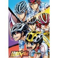 Image of Yowamushi Pedal: Glory Line
