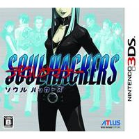 Image of Shin Megami Tensei: Devil Summoner: Soul Hackers