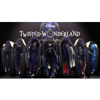 Image of Disney: Twisted Wonderland