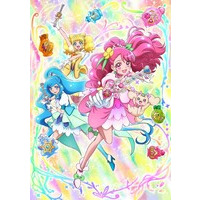 Image of Healin' Good♡Precure